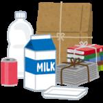 保護中: ◆廃品回収のお知らせ◆
