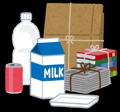 保護中: ◆10月廃品回収のお知らせ◆