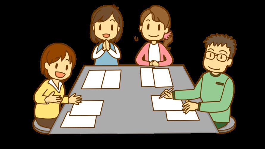 指名委員発足および令和3年度PTA役員・会計監査選出のお知らせ